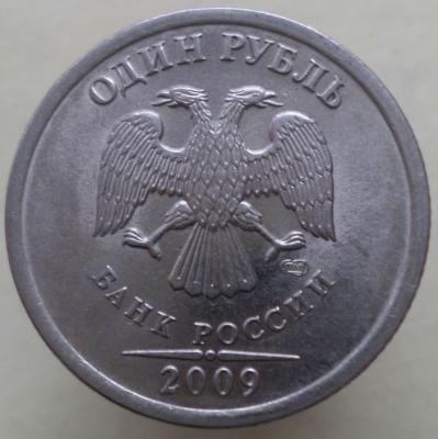 1р2009СПав.JPG