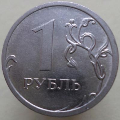 1р200.JPG