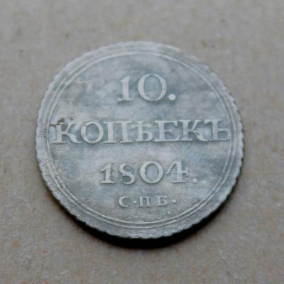 1804 r.jpg