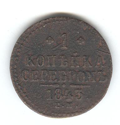 19382993ff03.jpg