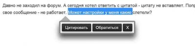post-13108-0-38300900-1424805237_thumb.j