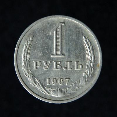 1R67-1.jpg