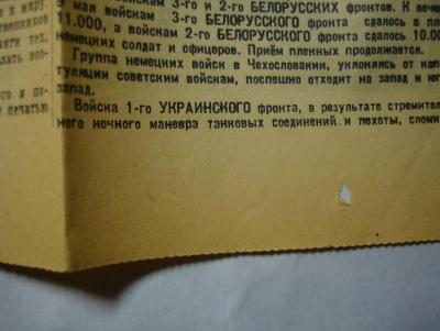 post-17848-0-80151400-1424893359_thumb.jpg