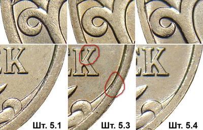 5k_revers_5.1-5.3-5.4_standard_fs.jpg