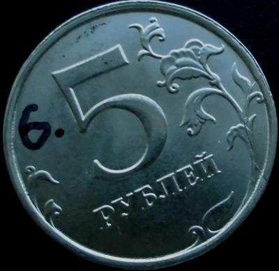 р38.JPG