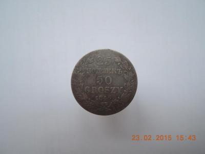 Монеты 011.jpg