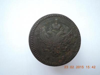 Монеты 010.jpg