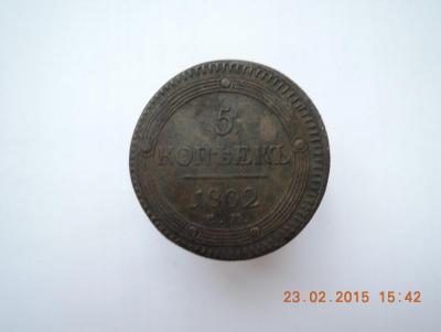 Монеты 007.jpg