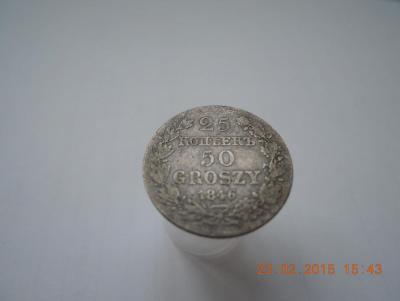 Монеты 012.jpg