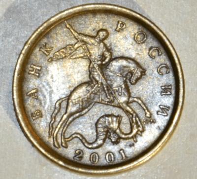 монета3-min.png