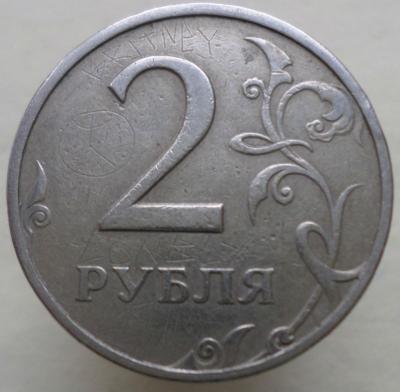 ДВА Р.JPG