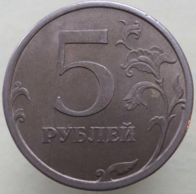 5р08рев.JPG
