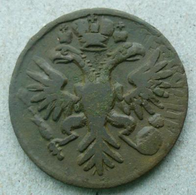 денга 1731-08 (7).JPG