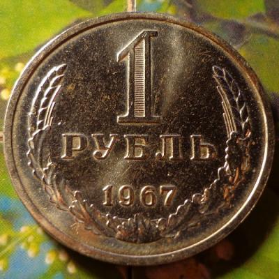 1-67р.JPG