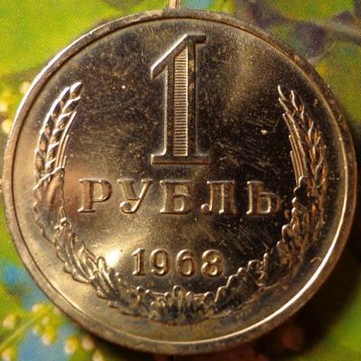 1-68р.JPG