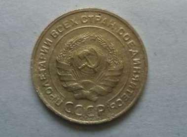 5 коп 1934 р.jpg