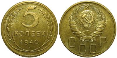 5kop1940-1.jpg