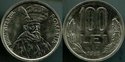 100Lei1993-V1a+r.jpg