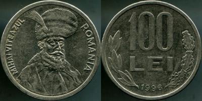 100Lei1996-V1a+r.jpg
