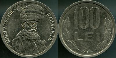 100Lei1994-V1a+r.jpg