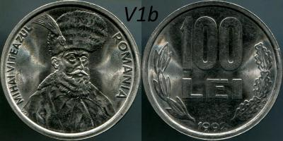 100Lei1992-V1ba+r.jpg