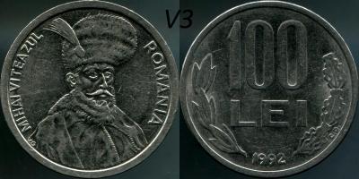 100Lei1992-V3a+r.jpg
