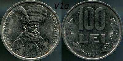 100Lei1992-V1aa+r.jpg