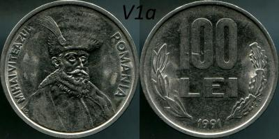 100Lei1991-V1aa+r.jpg
