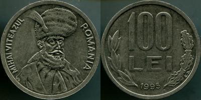 100Lei1995-V1a+r.jpg