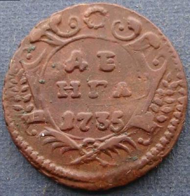 1735 (0).jpg