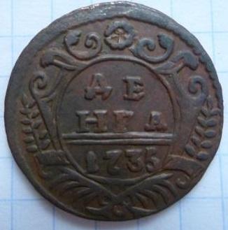 1735.JPG