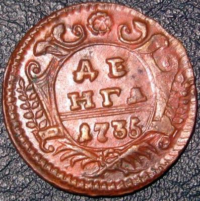 1735 (1).jpg