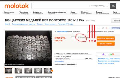 post-10514-0-43458000-1425475219_thumb.png