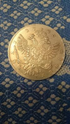 1740.JPG