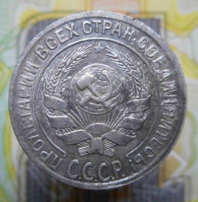 DSCN1155.JPG