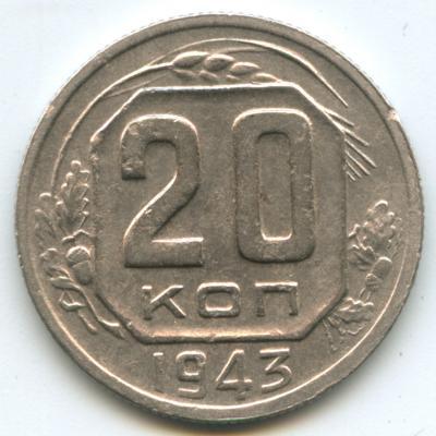 20-43-shir-rev.jpg