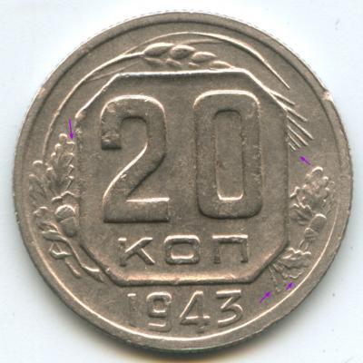20-43-shir-rev-mark.jpg