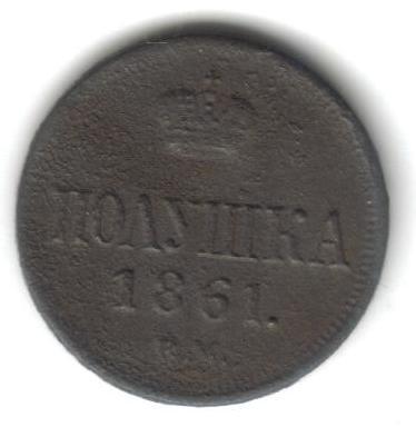 1861r.jpg