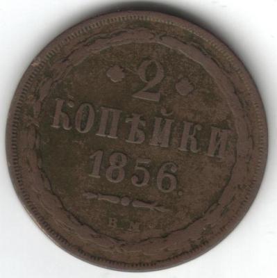 1856r.jpg