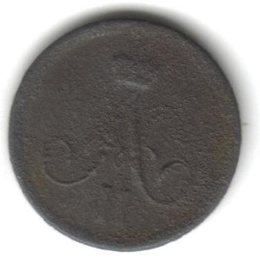 1861a.jpg
