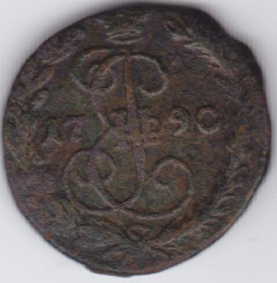денга 1790.png