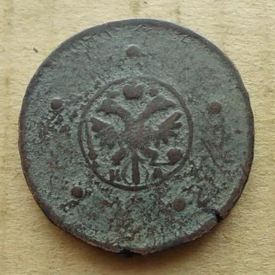 5КОП 1727 (3).JPG