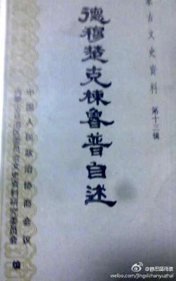 Рис.7.jpg