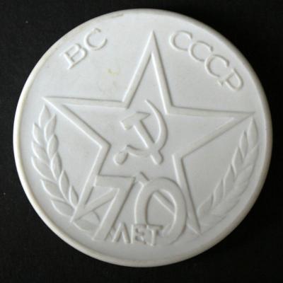 DDR Meissener Porzellan 70 Jahre UdSSR.jpg
