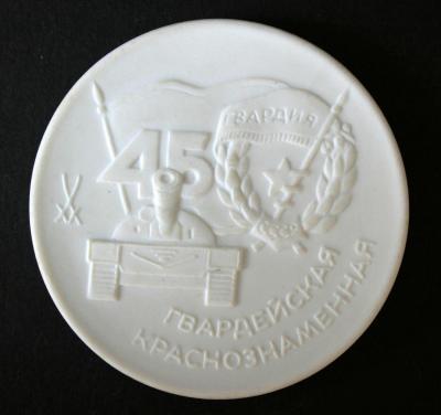 DDR Meissener Porzellan 70 Jahre UdSSR-1.jpg