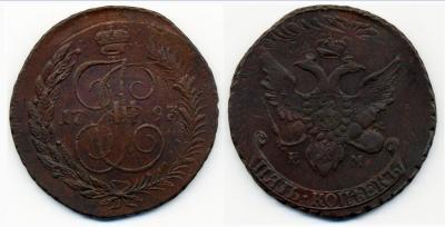 5 копеек 1793 Москва 1.jpg