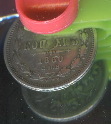 1860002.jpg