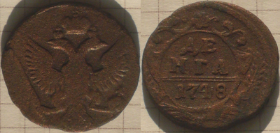 1748 моск.png