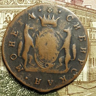2 коп. 1766.jpg