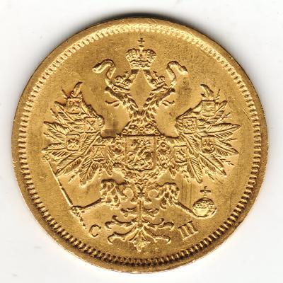 MK 5 rub 1866 CIII orel.jpg